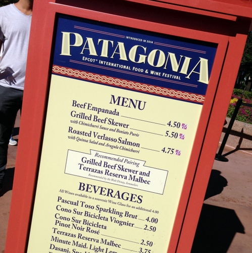 Epcot Food & Wine Patagonia