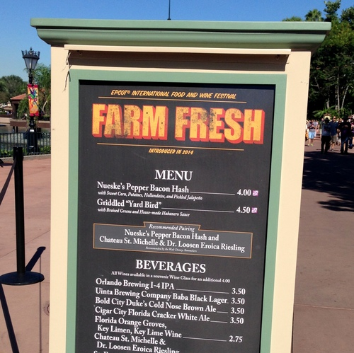 Epcot Food & Wine Farm Fresh
